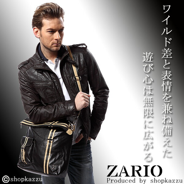 ショルダーバッグ メンズ トートバッグ 2way&3style ZARIO【KA-2019】イメージ写真bk