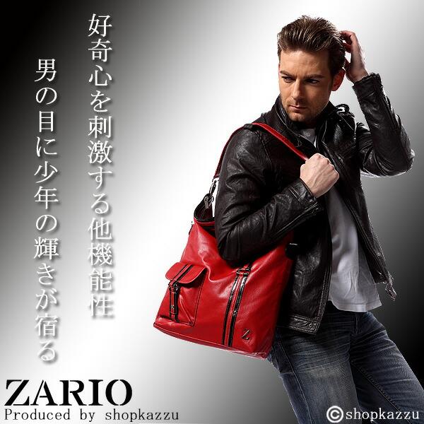 ショルダーバッグ メンズ トートバッグ 2way&3style ZARIO【KA-2019】イメージ写真red