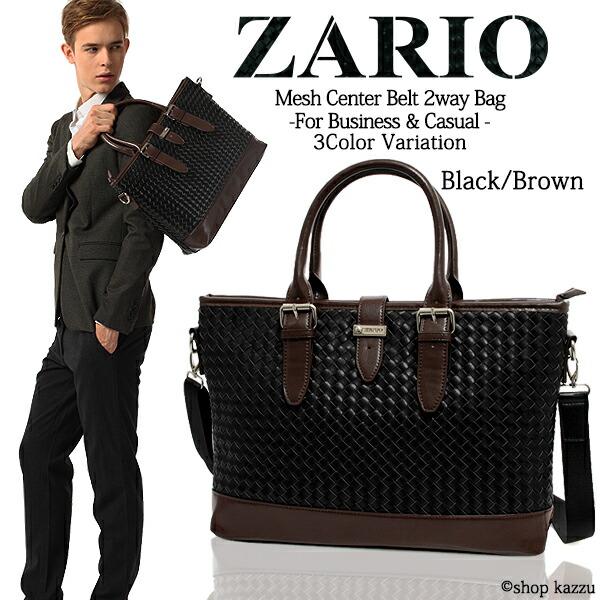 ビジネスバッグ メンズ メッシュ 大容量 2WAYバッグ ZARIO(2色)【ZA-201】イメージ写真2