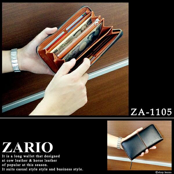 長財布 メンズ ダブルステッチ シンプル リアルレザー ラウンドファスナー ロングウォレット ZARIO ザリオ(4色) 【ZA-1105】
