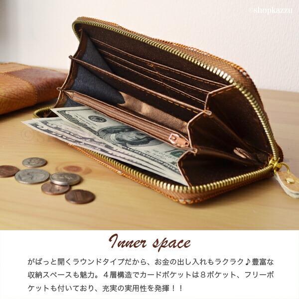 長財布 メンズ 牛床革 パッチワーク ラウンドファスナー 【PZ-007】イメージ写真3