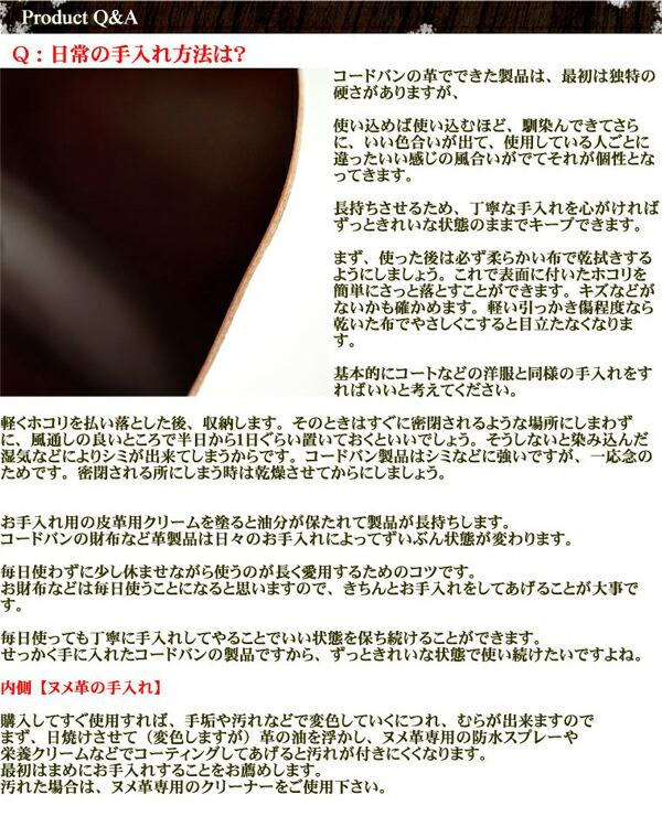 長財布 メンズ 馬革 日本製コードバン  EL-DIABLO【EL-002-L】イメージ写真4