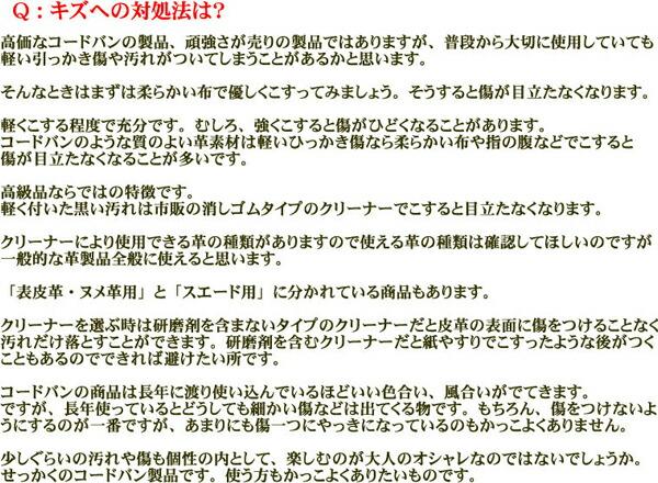 長財布 メンズ 馬革 日本製コードバン  EL-DIABLO【EL-002-L】イメージ写真5