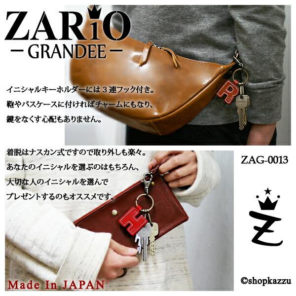 �����ۥ���� ��˥��å��� ��� ���ڥ쥶�� ���˥���� �����ۥ���� ZARIO-GRANDEE- ��4����12ʸ��� ��ZAG-0013�ۥ�����̿�3