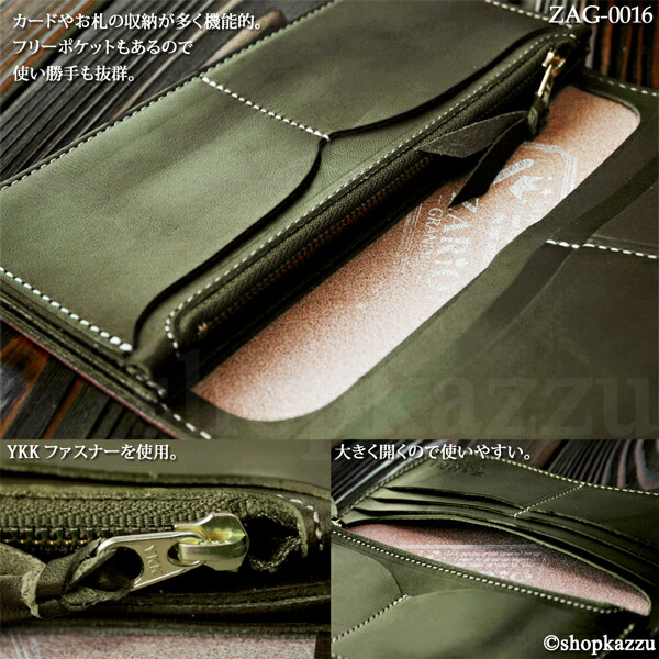 長財布 牛革 栃木レザー ダブルステッチ ZARIO-GRANDEE- (5色) 【ZAG-0016】イメージ写真3