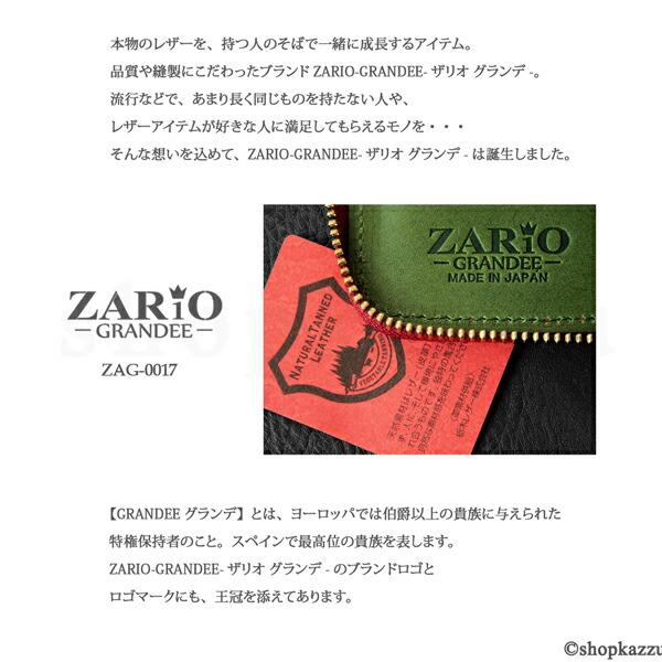 長財布 メンズ レディース 牛革 栃木レザー ミドル ラウンドファスナー ZARIO-GRANDEE- (6色) 【ZAG-0017】イメージ写真7