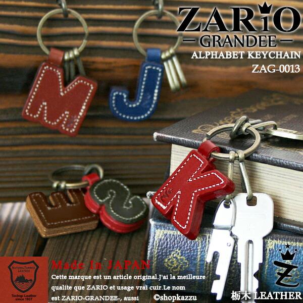 �����ۥ���� ��˥��å��� ��� ���ڥ쥶�� ���˥���� �����ۥ���� ZARIO-GRANDEE- ��4����12ʸ��� ��ZAG-0013�ۥ�����̿�1