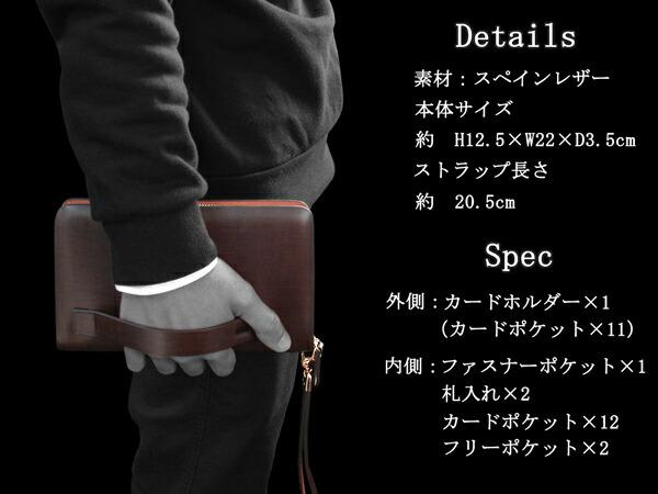 ラウンド長財布 メンズ スペインレザー 牛革 多機能 セカンドバッグ VACUA(2色)【VA-003】イメージ写真10