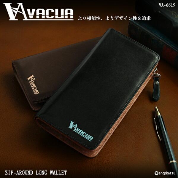 Ĺ���� ��� ��� ¿��ǽ L��ե����ʡ�������å� VACUA (11��) ��VA-6619�ۥ�����̿�1