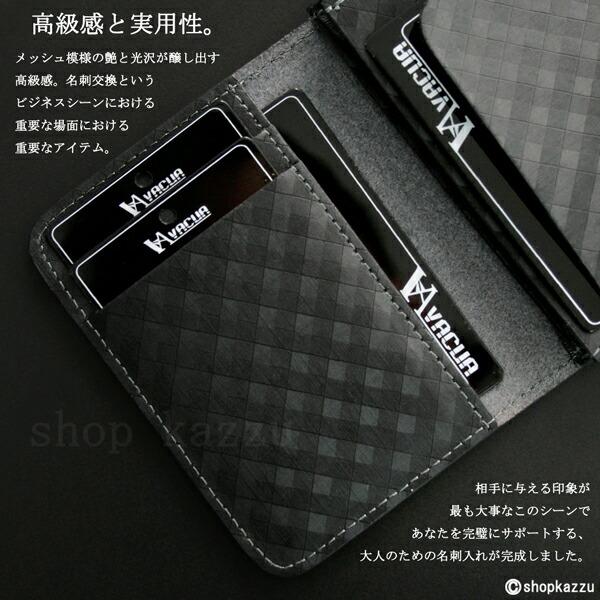 名刺入れ メンズ スペインレザー 牛床革 メッシュ カードケース VACUA (3色) 【VA-008M】イメージ写真5