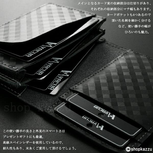 名刺入れ メンズ スペインレザー 牛床革 メッシュ カードケース VACUA (3色) 【VA-008M】イメージ写真6