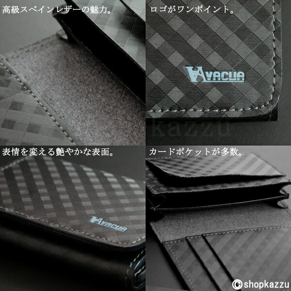 名刺入れ メンズ スペインレザー 牛床革 メッシュ カードケース VACUA (3色) 【VA-008M】イメージ写真7