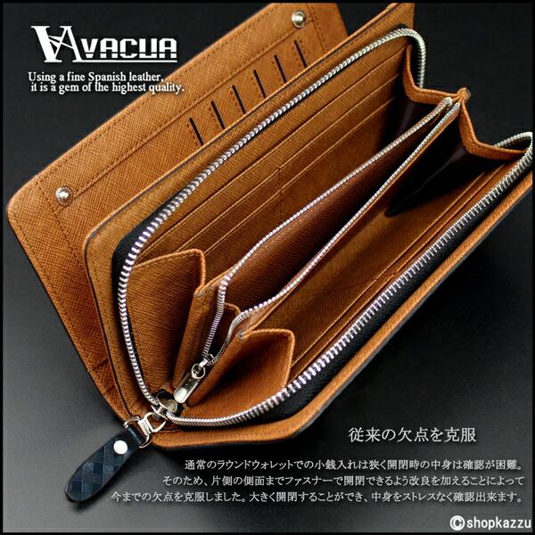 長財布 メンズ 牛床革 スペインレザー 多機能 ラウンドファスナー VACUA (2色) 【VA-010M】イメージ写真5