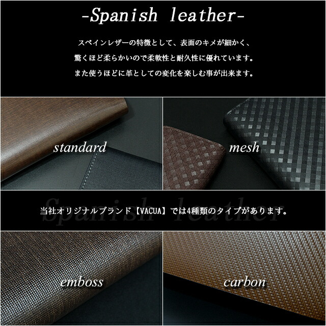 名刺入れ メンズ スペインレザー 牛床革 メッシュ カードケース VACUA (3色) 【VA-008M】イメージ写真1