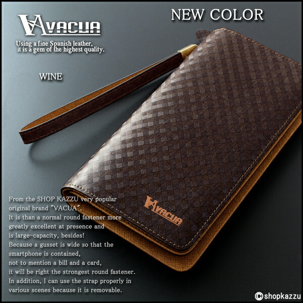 長財布 メンズ 牛床革 スペインレザー 多機能 ラウンドファスナー VACUA (2色) 【VA-010M】イメージ写真13
