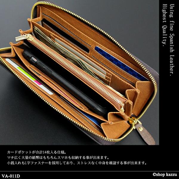 長財布 メンズ スペインレザー 牛床革 デニム調 多機能 ラウンド長財布 VACUA(2色)イメージ写真8