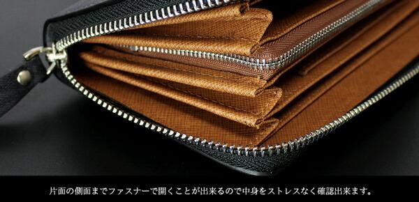 長財布 メンズ スペインレザー 牛床革 デニム調 多機能 ラウンド長財布 VACUA(2色)イメージ写真7