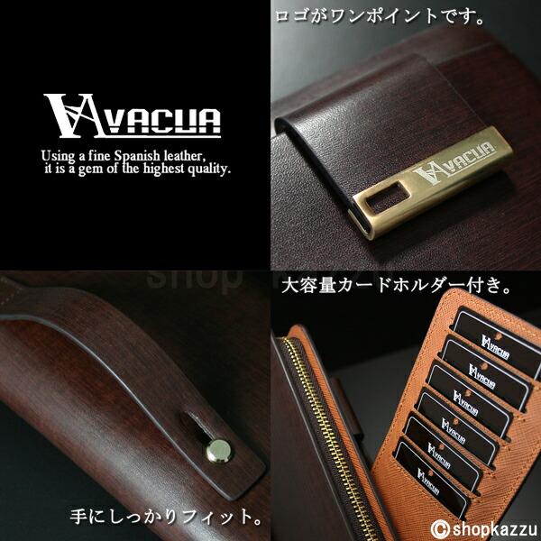 ラウンド長財布 メンズ スペインレザー 牛革 多機能 セカンドバッグ VACUA(2色)【VA-003】イメージ写真5