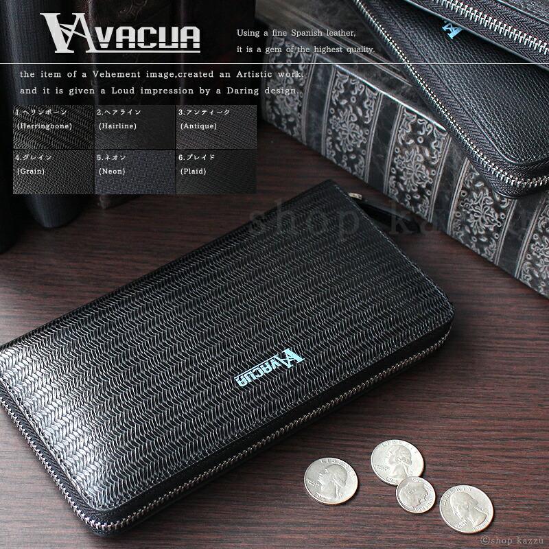 長財布 メンズ スペインレザー 牛床革 デニム調 多機能 ラウンド長財布 VACUA(2色)【VA-014BS】イメージ写真1