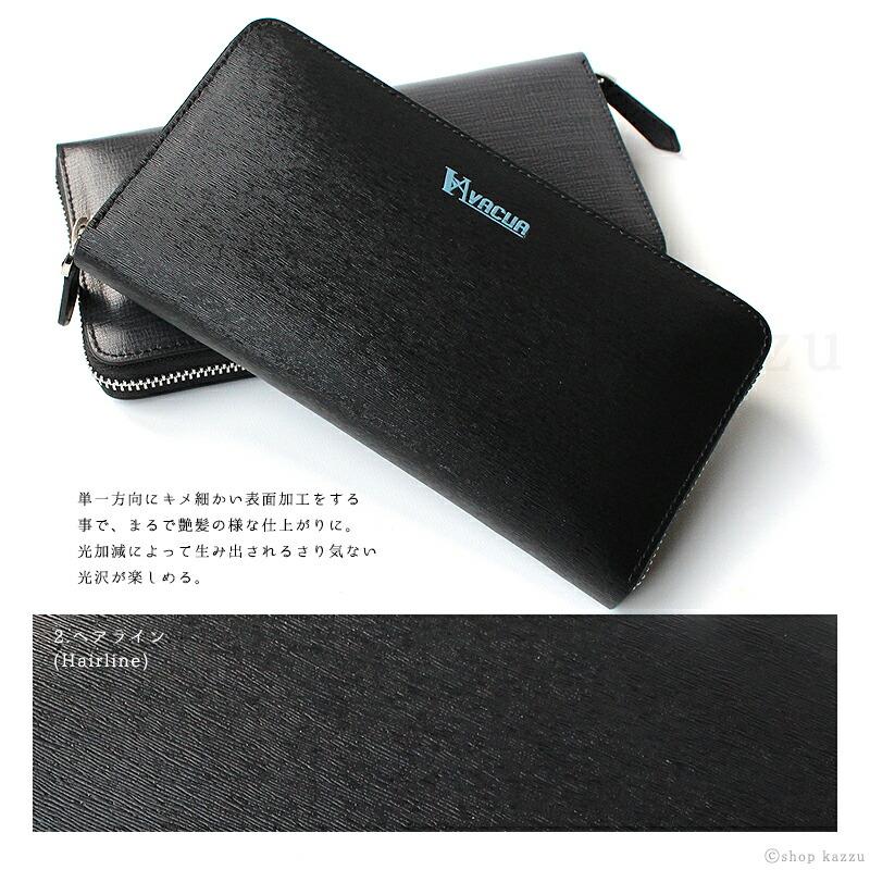 長財布 メンズ スペインレザー 牛床革 デニム調 多機能 ラウンド長財布 VACUA(2色)イメージ写真9