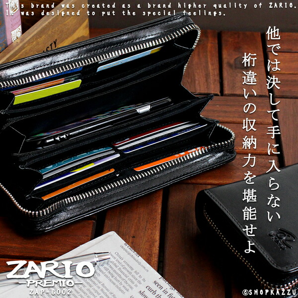 長財布 メンズ 大容量 牛革 アンティーク ラウンドファスナー ZARIO-PREMIO-【ZAP-6002】イメージ写真1