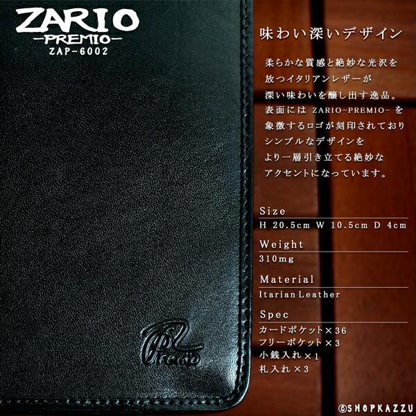 長財布 メンズ 大容量 牛革 アンティーク ラウンドファスナー ZARIO-PREMIO-【ZAP-6002】イメージ写真4