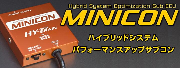 サブコンピュータ(MINICON)