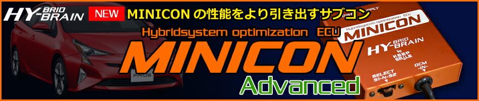 MINICON Advanced