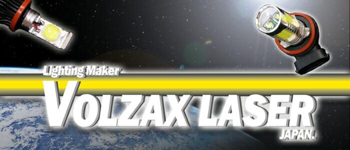 VOLZAX LASER LED
