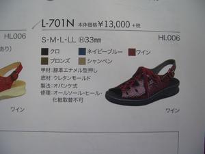 evidence-imgrc701.jpg