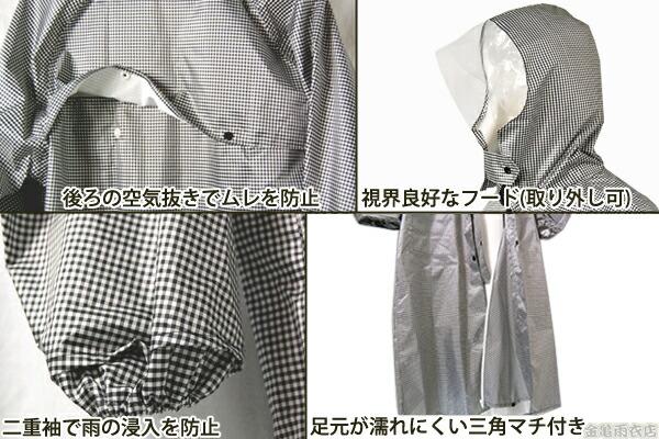 K-9000キンカメレビータレインコート商品詳細