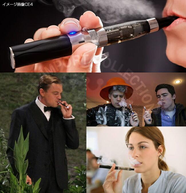 【電子たばこ水たばこアロマ禁煙パイポ喫煙愛煙禁煙グッズ禁煙グッズ】強烈な煙量ego-tce4】