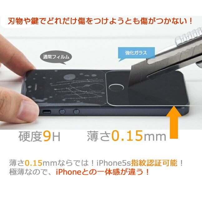 iPhone5/iPhone5S/iPhone5C�� �����ե���5s �������饹 �������饹���ե����ڤĤ����ޤ���ǧ�ڲ�ǽ��