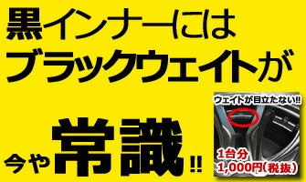 スタッドレス 17インチ 215/45R17 ブリヂストン ブリザック VRX おまかせホイールセット(当社指定ホイールセット) スタッドレスタイヤ&ホイール4本セット 国産車