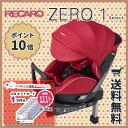 Zero1cp-red