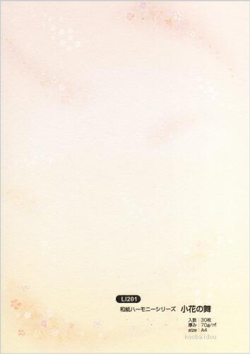 背景 壁纸 354_500 竖版 竖屏 手机
