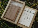 香木千聚 (I do not tell you it in this way learn) sandalwood (びゃくだん) stick