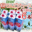 002-hato6l01
