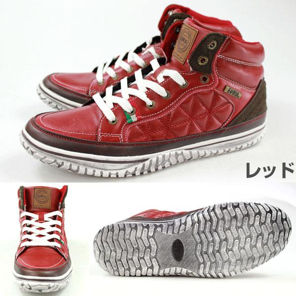スニーカーハイカットメンズ靴EDWINED,7655エドウィン