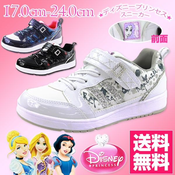 3beb2c6b37e5e スニーカー ローカット 子供 キッズ ジュニア 靴 DisneyPRINCESS DN J1163 ディズニープリンセス 白雪姫 シンデレラ  ラプンツェル
