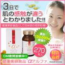 10P14Nov13 formula supplement health beauty supplement Alpha Alpha 270-grain)