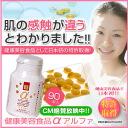 Health Beauty supplement formula supplement Alpha Alpha 90 tablets 10P28oct13