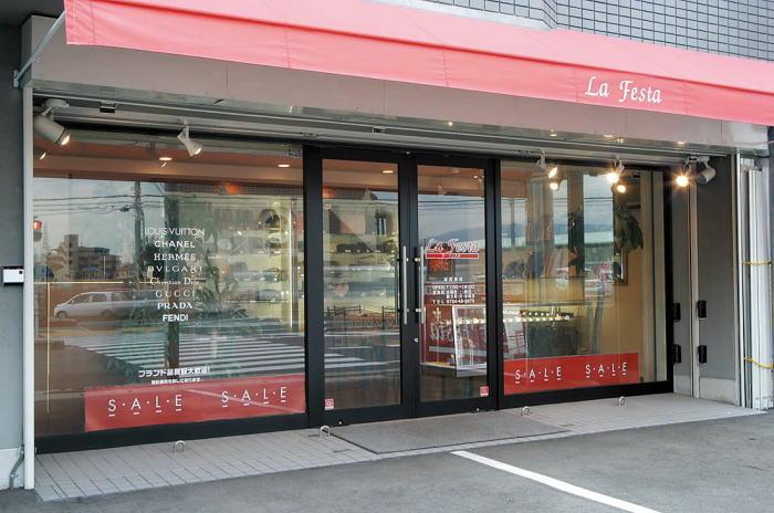 ラ・フェスタ岸和田店 メイン画像