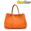 Hermes garden party TPM/yellow Buffalo leather Orange M stamp