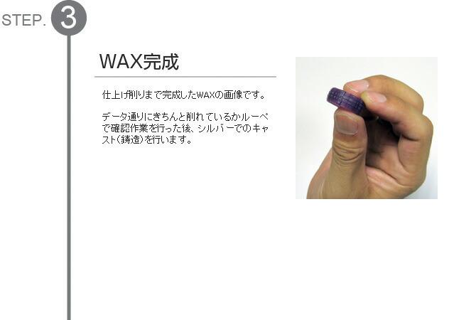 WAX����