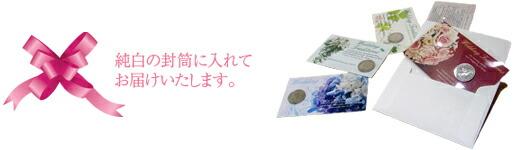 「幸せを運ぶコイン」6ペンス(シックスペンス)【ペアリング】【ペアペンダント】【ペアアクセ】のLAUSS
