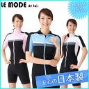 ルモード by 110 zipper adjustment made in swimsuit Lady's swimsuit fitness swimsuit sports swimsuit separate swimsuit Japan for collar short sleeves Lady's women