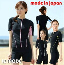 Japan-made water wear ladies swimsuit fitness swimwear separates swimsuit 119 zipper short sleeve women's Dancewear switches 5P13oct13_b
