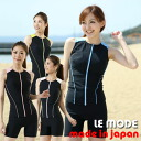 ルモード 5P13oct13_b for 118 front zipper no pickpocket Lady's women made in swimsuit Lady's swimsuit fitness swimsuit separate swimsuit Japan made in Japan