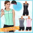 Sale 5P13oct13_b for 100 front zipper ルモードレディース women made in swimsuit Lady's swimsuit fitness swimsuit sports swimsuit separate swimsuit Japan